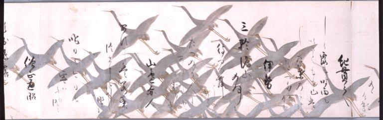 calligra017
